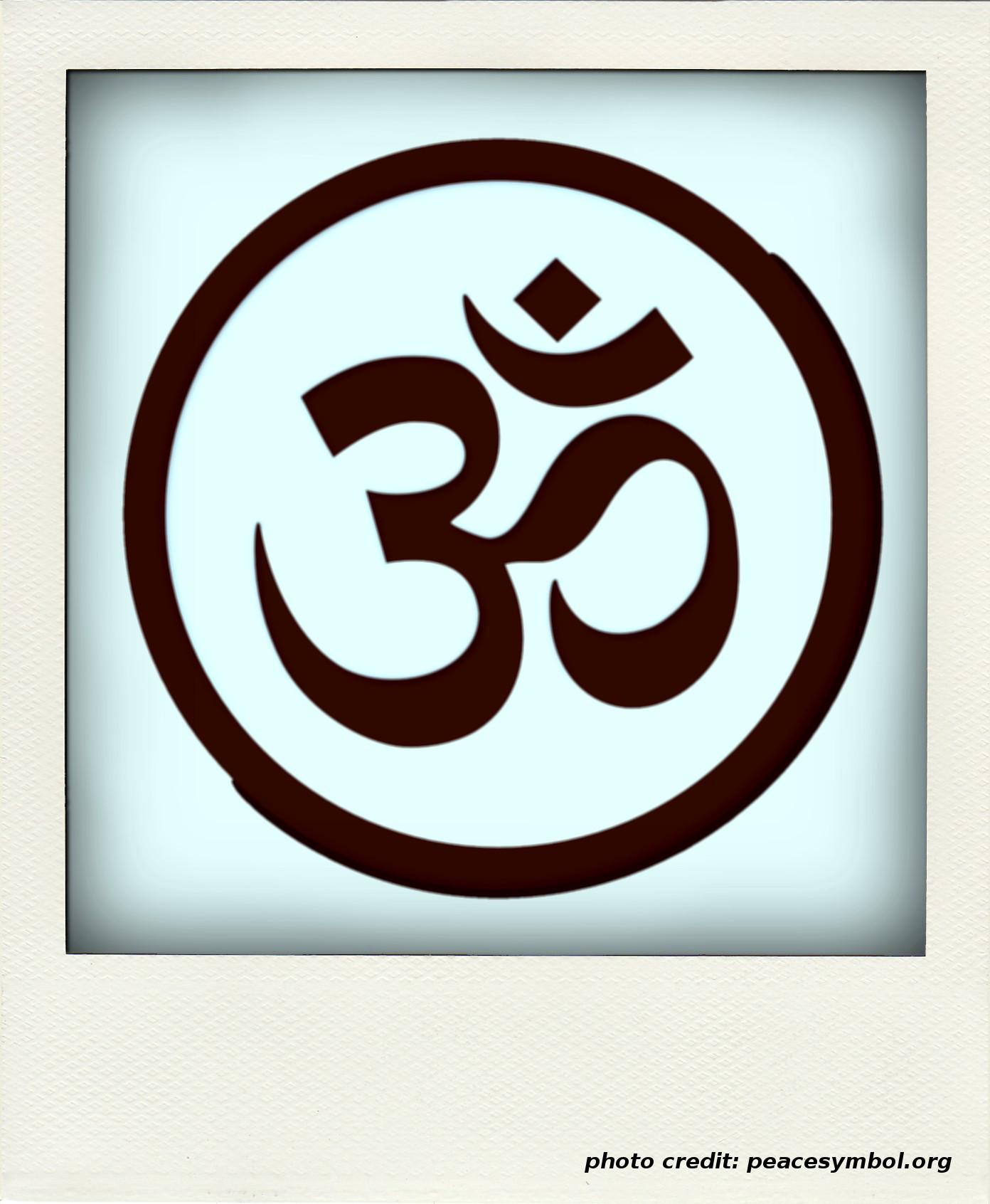 A U MUpanishads Symbol